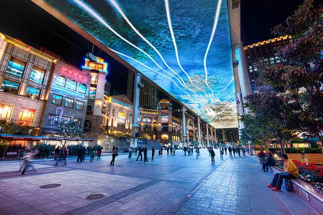 Skyscreen en el distrito financiero de Beijing